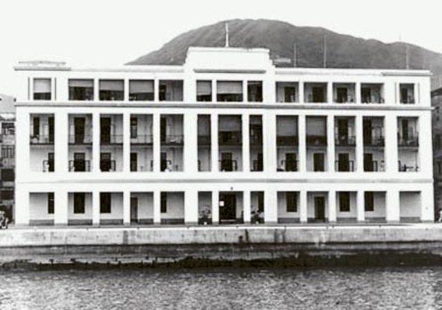 Wan Chai police station, 1932